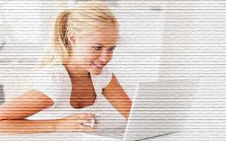 Как узнать управляющую компанию своего дома по адресу?