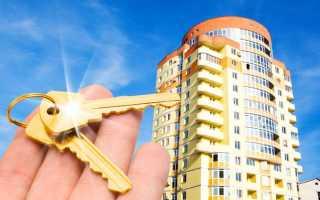 Долевое участие на права квартиры