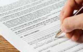 Оформление договора безвозмездного пользования жилым помещением
