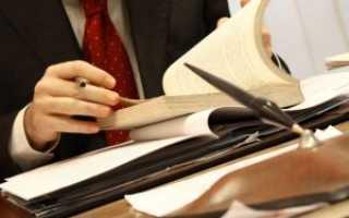 Доверенность на регистрацию права собственности на земельный участок