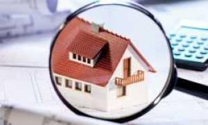 Налог с кадастровой стоимости недвижимости