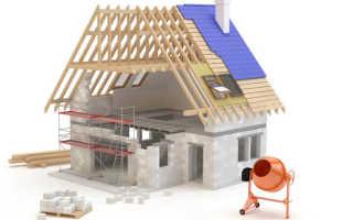 Права на объект незавершенный строительством