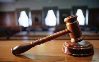 Как подать в суд на управляющую компанию за отсутствие ремонта?