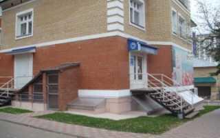Как купить коммерческую недвижимость в России?