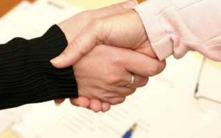 Как составить договор задатка при покупке квартиры (образец)?