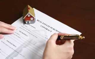 Сколько стоит дарственная на квартиру?
