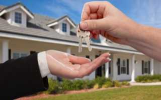 Акт приема-передачи многоквартирного дома управляющей компании