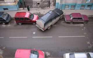 Во дворе нет парковочных мест