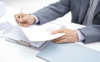 Акт приема-передачи земельного участка по договору дарения
