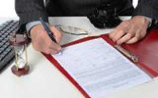Договор служебного найма