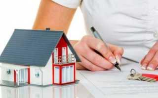 Расприватизация квартиры или доли квартиры в России