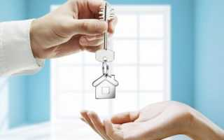 Приобретение квартиры с несогласованной перепланировкой