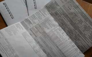 Лицензионные требования к управляющим компаниям ЖКХ