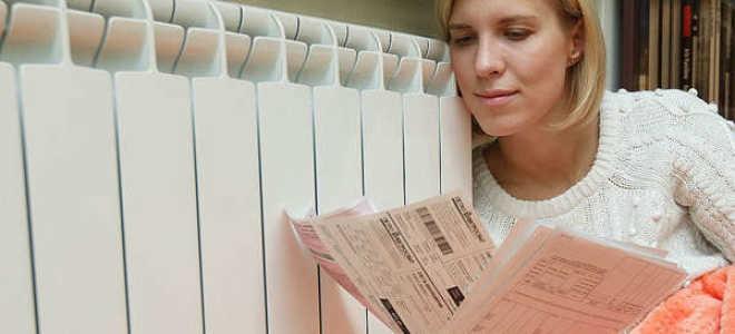 Как рассчитать оплату за отопление в многоквартирном доме?