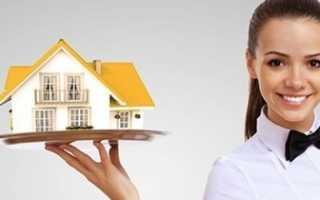 Нотариальное заверение сделок с недвижимостью с года
