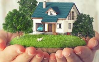 Какие документы должны быть при покупке дома