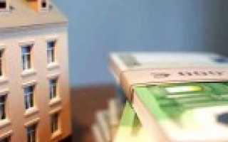 Нужно ли подавать декларацию при покупке квартиры?