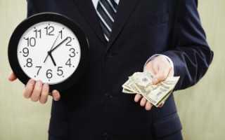 Долг за квартиру: как сбить сумму по исковой давности?