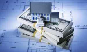 Как продать коммерческую недвижимость быстрее?