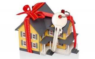 Договор дарения квартиры родственнику