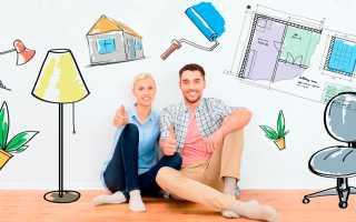 Как правильно оформить покупку квартиры в новостройке?