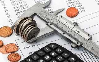 Повышение налогов для физических лиц