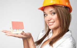 Как оформить квартиру в собственность после сдачи дома?