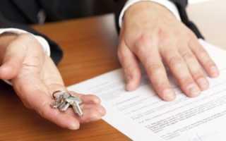 Покупка квартиры: какие документы нужно требовать с продавца?