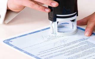 Доверенность на право подписи документов, бланк, скачать