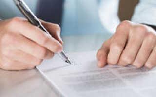 Типовой договор на аренду квартиры