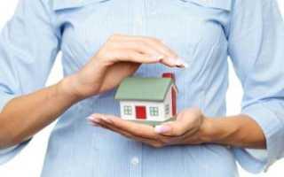 Страхование квартиры при ипотеке