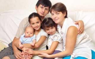 Дают ли материнский капитал за 3 ребенка, если за второго получили