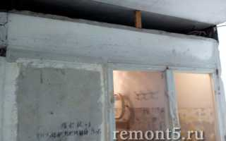 Снос сантех кабины при строительстве квартиры застройщиком