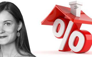 Как получить налоговый вычет при покупке квартиры ?
