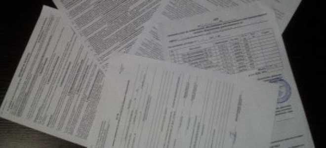 Акт выполненных работ по договору подряда с физическим лицом