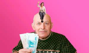 Налог на недвижимость для пенсионеров с года: последние новости