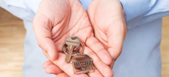 Как заключить договор служебного найма жилого помещения?