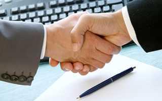 Агентский договор на оказание посреднических услуг