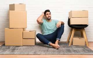 Не продается квартира – что делать?