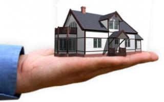 Нужно ли подавать декларацию при дарении квартиры?