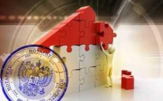 Отчуждение недвижимого имущества: проблемы