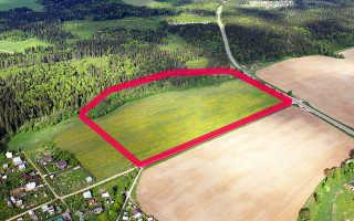 Как изменить назначение земельного участка