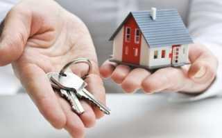Налоговые выплаты при покупке квартиры
