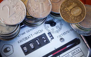 Как начисляется плата за электроэнергию по нормативам?
