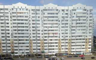 Генеральная доверенность на продажу квартиры, бланк, скачать