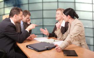 Протокол разногласий к договору, бланк, скачать