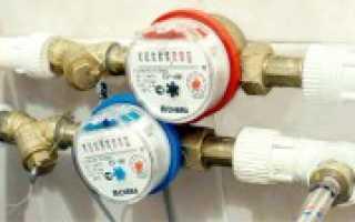 Проверка счетчиков воды управляющей компанией