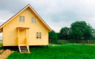 Оформление дома в СНТ в собственность