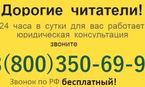 Закон о тишине в Москве с 1 января