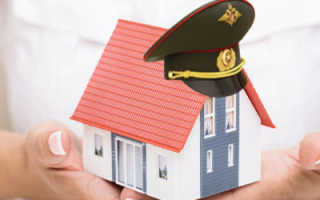 Ипотека для военнослужащих по контракту: условия и ставки